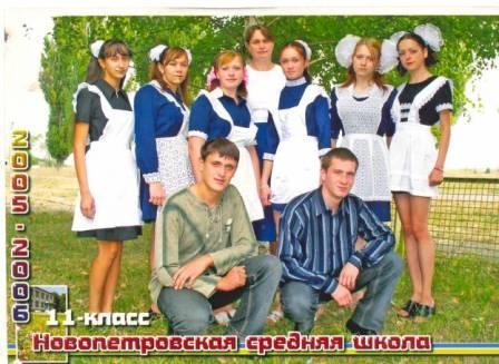Випускники школи